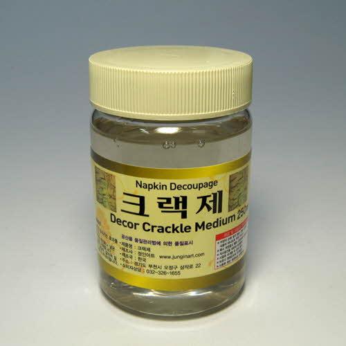 크랙제 250ml/갈라짐유도제