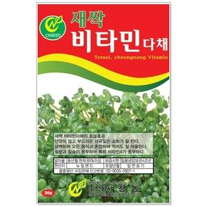 [CNS] 새싹다채 30g 새싹씨앗