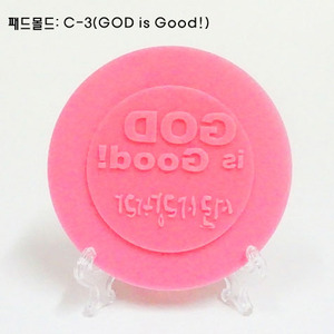 C-3 퍼퓸 정원형타블렛 패드(GOD is Good!)