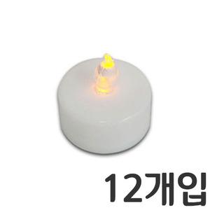 LED원형초 12개입(건전지포함/전원스위치기능)